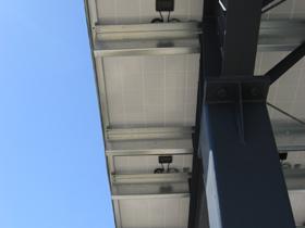 Solar Caroprt Design